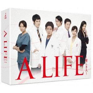 【送料無料】A LIFE~愛しき人~ DVD-BOX 【DVD】
