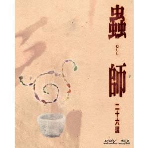 【送料無料】蟲師 二十六譚 Blu-ray BOX 【Blu-ray】