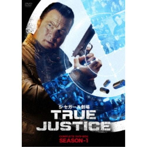 スティーヴン・セガール劇場 TRUE JUSTICE コンプリート BOX SEASON 1 【DVD】