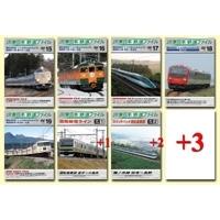 【送料無料】JR東日本 鉄道ファイル ボックスセット-3 Vol.15~19+3 【DVD】