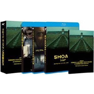 クロード・ランズマン決定版BOX 【Blu-ray】