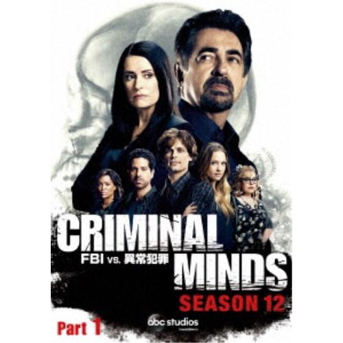 クリミナル・マインド/FBI vs. 異常犯罪 シーズン12 コレクターズBOX Part1 【DVD】
