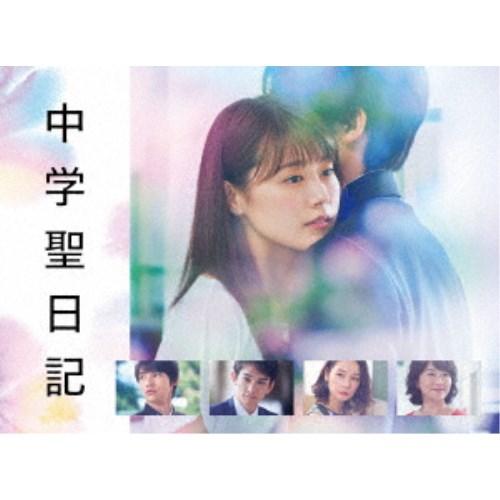 【送料無料】中学聖日記 DVD-BOX 【DVD】