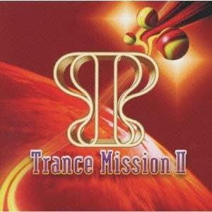 CD-OFFSALE オムニバス Trance 超目玉 Mission CD II 休み