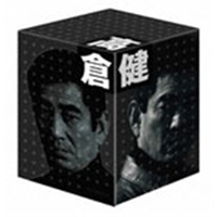 【送料無料】高倉 健 DVD-BOX 【DVD】