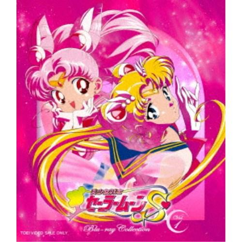 美少女戦士セーラームーンS Blu-ray Collection Vol.1 【Blu-ray】