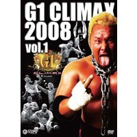 G1 CLIMAX 2008 最安値挑戦 Vol.1 DVD 2020秋冬新作