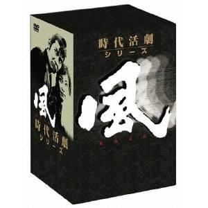【送料無料】風 DVD-BOX 【DVD】