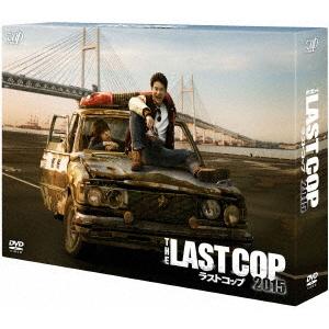 【送料無料】THE LAST COP ラストコップ 2015 DVD-BOX 【DVD】