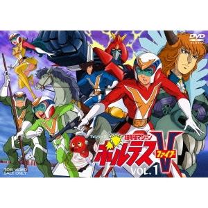 TVシリーズ 超電磁マシーン ボルテスV VOL.1 【DVD】