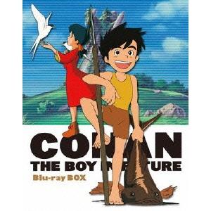 【送料無料】未来少年コナン Blu-rayボックス 【Blu-ray】