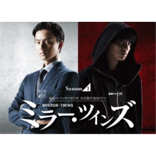 ミラー・ツインズ Season1 ブルーレイBOX 【Blu-ray】