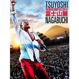 長渕剛/富士山麓 ALL NIGHT LIVE 2015 【DVD】