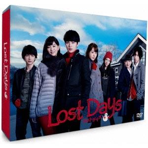 【送料無料】ロストデイズ DVD-BOX 【DVD】