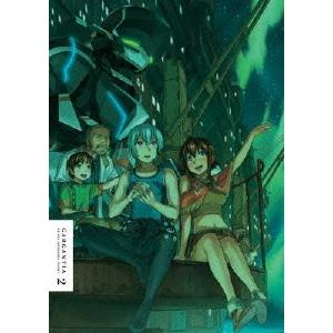 翠星のガルガンティア Blu-ray BOX 2 (初回限定) 【Blu-ray】