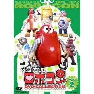【送料無料】がんばれ!!ロボコン DVD-COLLECTION VOL.2 (初回限定) 【DVD】
