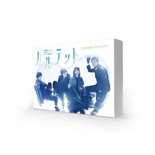 【送料無料】カルテット DVD-BOX 【DVD】