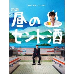 土曜ドラマ24 昼のセント酒 DVD BOX 【DVD】