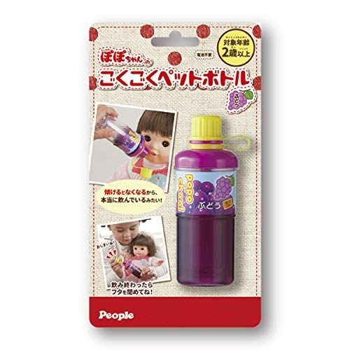 信託 ぽぽちゃんのごくごくペットボトル ぶどうおもちゃ こども 子供 人形遊び 女の子 本日限定 小物