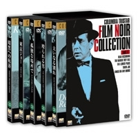 【送料無料】FILM NOIR COLLECTION VOL.1 【DVD】