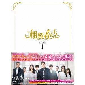 相続者たち Blu-ray BOX I 【Blu-ray】