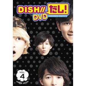 DISH 日本メーカー新品 だし VOL.4 店舗 DVD