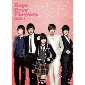 【送料無料】花より男子~Boys Over Flowers DVD-BOX1 【DVD】