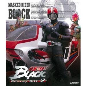 【送料無料】仮面ライダーBLACK Blu-ray BOX 2 【Blu-ray】