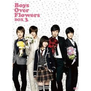 花より男子~Boys Over Flowers DVD-BOX3 【DVD】