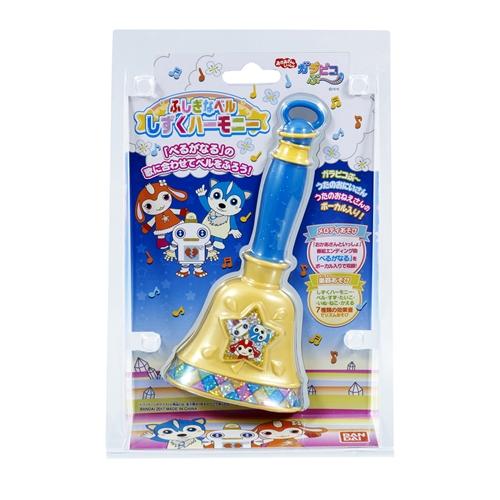 ガラピコぷ~ ふしぎなベル しずくハーモニー おもちゃ こども 子供 勉強 おかあさんといっしょ 正規品 知育 3歳 当店一番人気