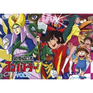 TVシリーズ 超電磁ロボ コン・バトラーV VOL.4 【DVD】