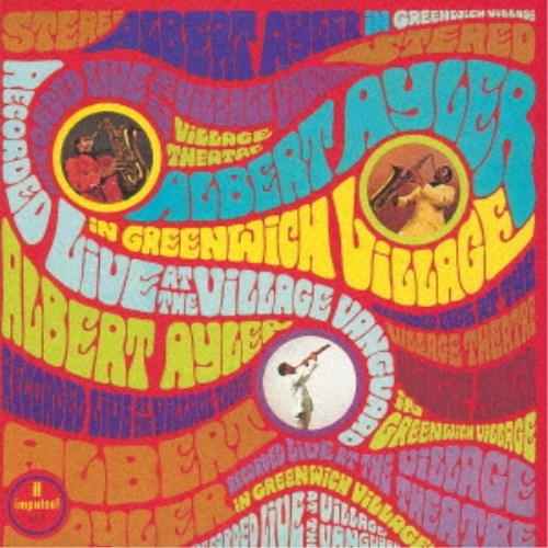 CD-OFFSALE アルバート アイラー グリニッチ 最安値挑戦 初回限定 35%OFF ヴィレッジのアルバート CD
