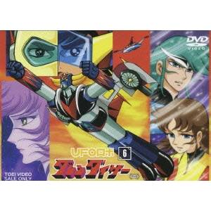 UFOロボ グレンダイザー VOL.6 【DVD】
