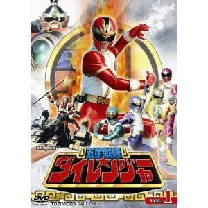 五星戦隊ダイレンジャー VOL.1 【DVD】