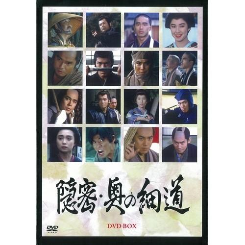 【送料無料】隠密・奥の細道 DVD-BOX 【DVD】