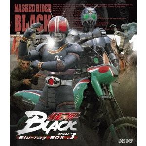 【送料無料】仮面ライダーBLACK Blu-ray BOX 3 FINAL 【Blu-ray】