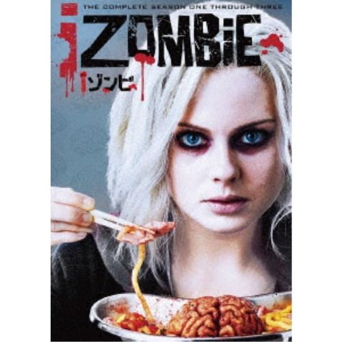 【送料無料】iゾンビ <ファースト~サード・シーズン> コンプリートボックス 【DVD】
