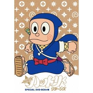 【送料無料】忍者ハットリくんリターンズ DVD-BOX 【DVD】