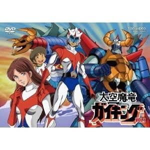 大空魔竜 ガイキング VOL.1 【DVD】