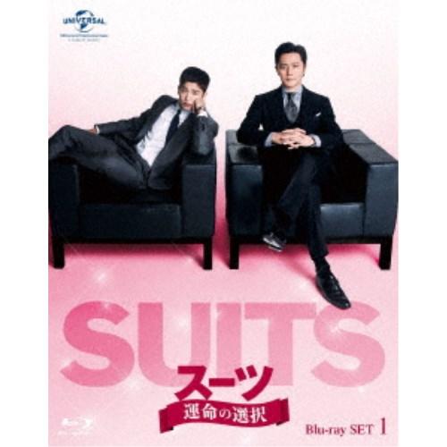 SUITS/スーツ~運命の選択~ Blu-ray SET1 【Blu-ray】