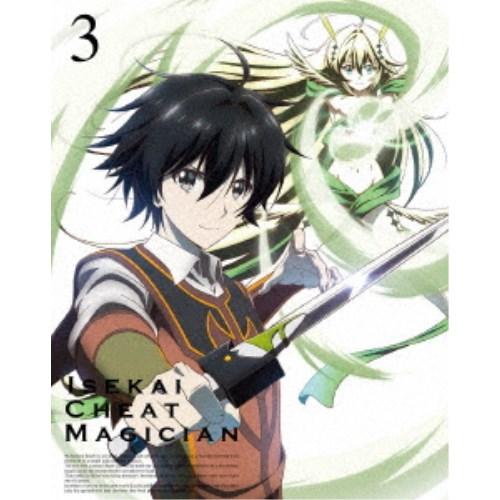 異世界チート魔術師 Vol.3 【Blu-ray】