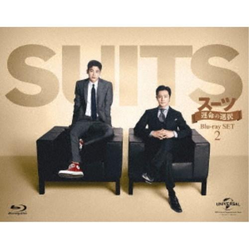 SUITS/スーツ~運命の選択~ Blu-ray SET2 【Blu-ray】