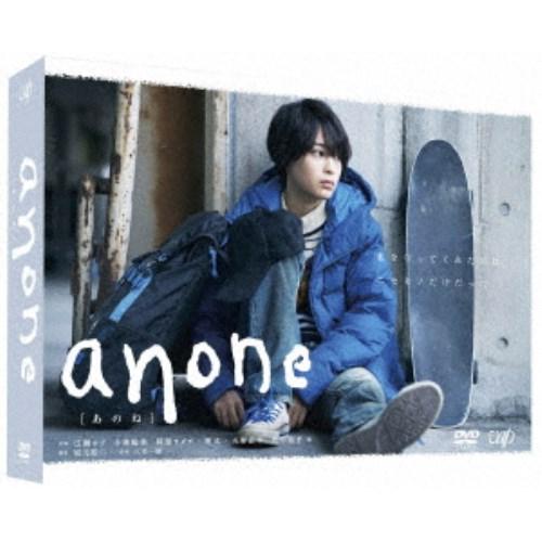 【送料無料】anone DVD-BOX 【DVD】