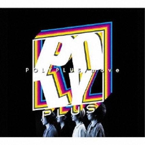 POLYPLUS/move《通常盤》 【CD】
