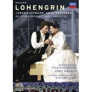 ワーグナー:歌劇≪ローエングリン≫ 【DVD】