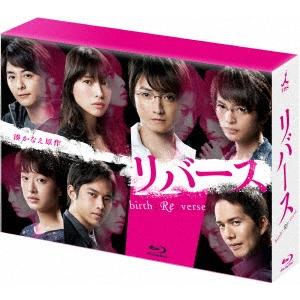 【送料無料】リバース BOX Blu-ray【Blu-ray】 BOX Blu-ray【Blu-ray】, ケイエステイ:409337ba --- sunward.msk.ru