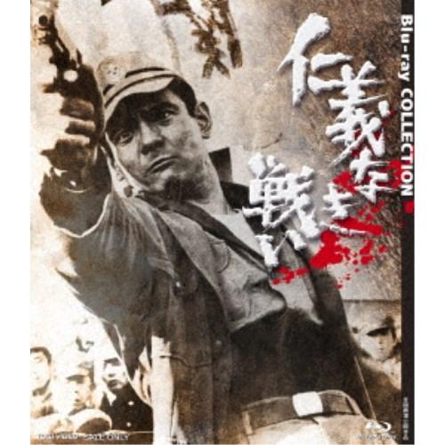 【送料無料】仁義なき戦い Blu-ray COLLECTION 【Blu-ray】