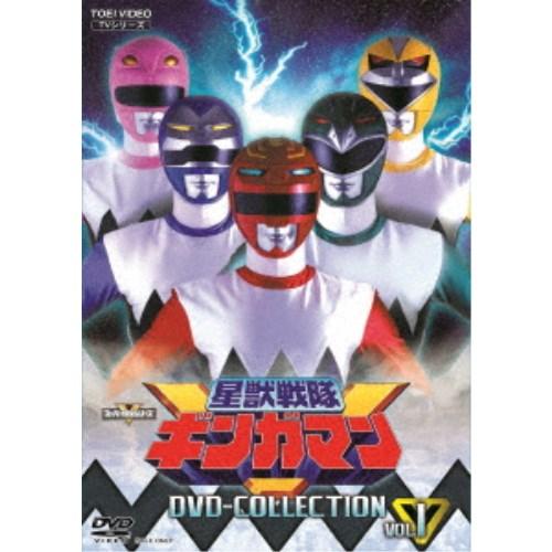 【送料無料】星獣戦隊ギンガマン DVD COLLECTION VOL.1 【DVD】