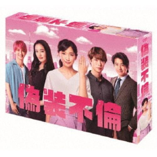 偽装不倫 Blu-ray BOX 【Blu-ray】