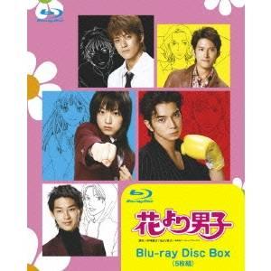 【送料無料】花より男子 Blu-ray Disc Box 【Blu-ray】